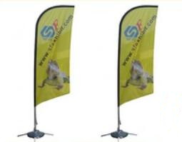 High Quality Outdoor Advertising Feather Flag Flying Banner